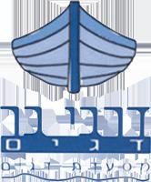 logo-Derby Bar