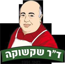 logo-Dr Shakshuka