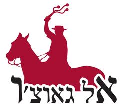 logo-El Gaucho