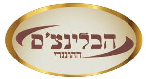 logo-Hungarian Blintzes