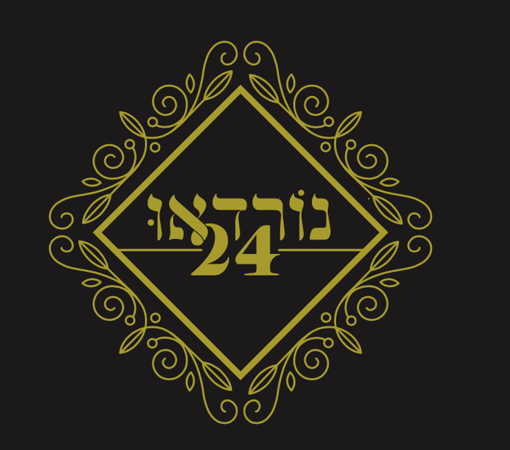 logo-Nordau 24