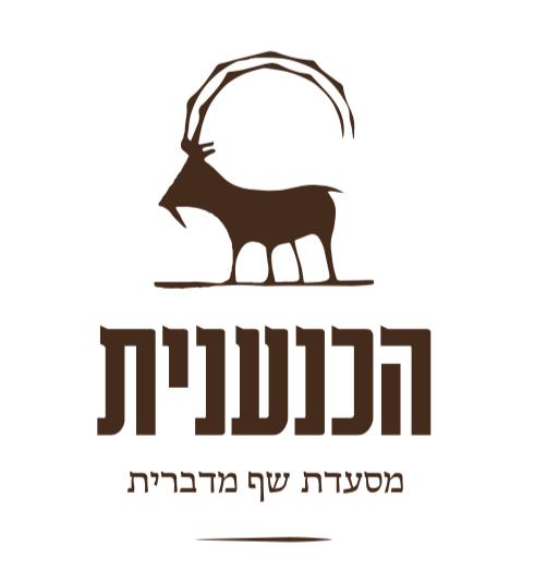 logo-Kena