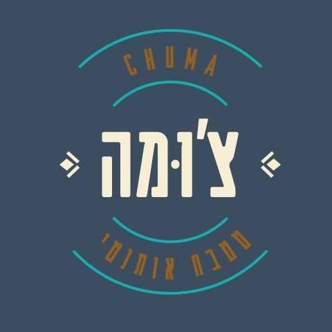 logo-Chuma