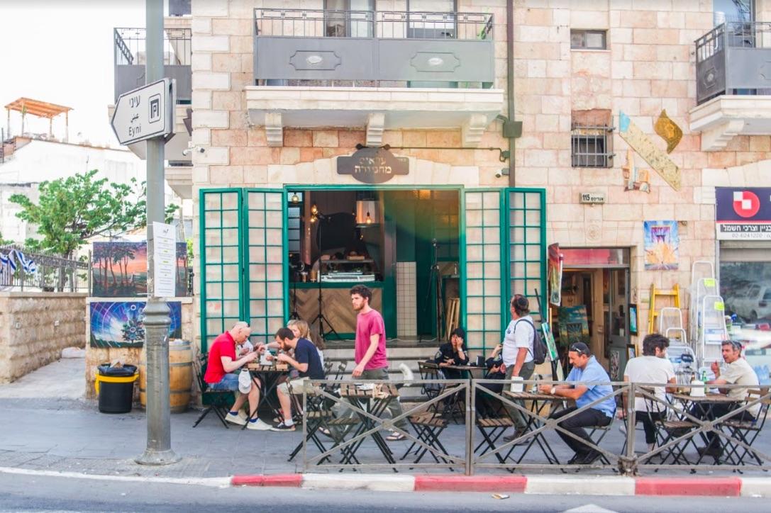 Arais Mahane Yehuda Jerusalem