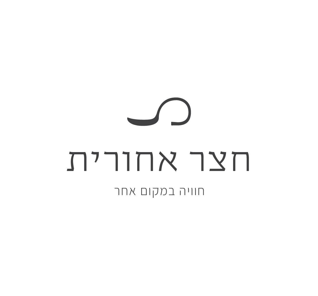 logo-Hatser Ahorit