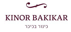 logo-Kinor BaKikar