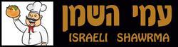 logo-Ami Hashamen