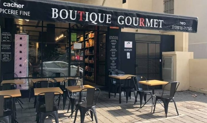 Boutique Gourmet