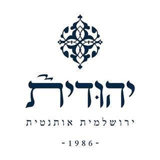 logo-Yehudit