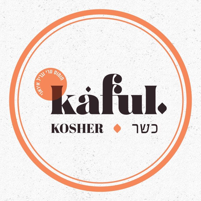 logo-Hamitbah Hakafoul
