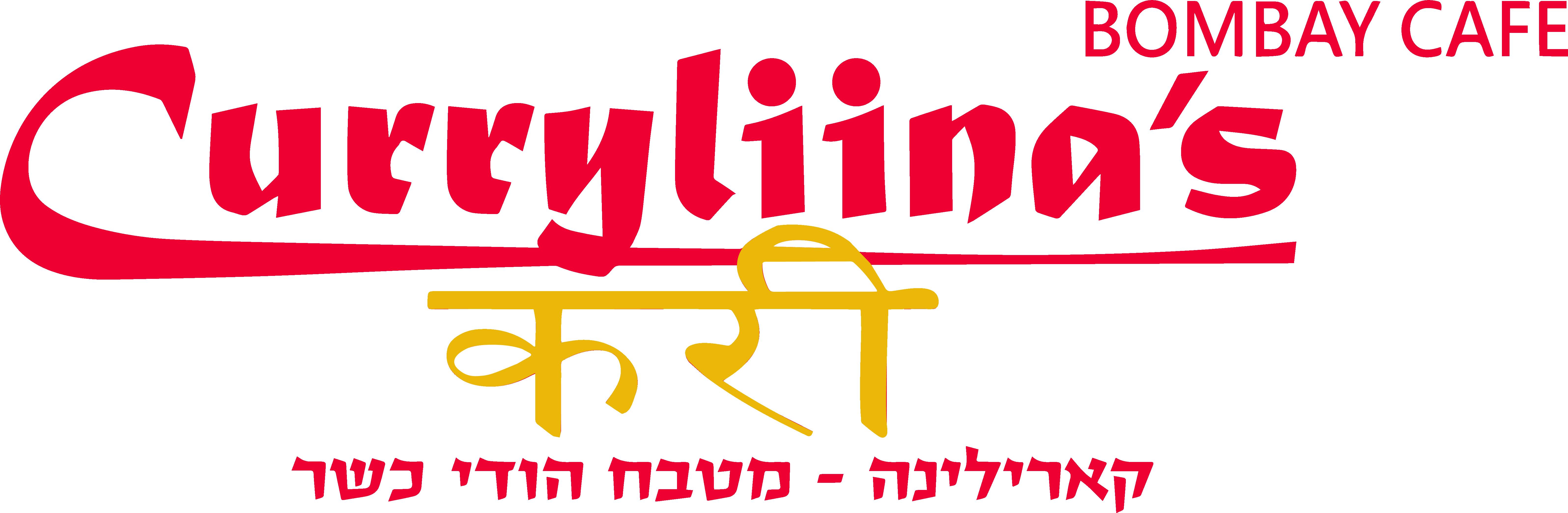 logo-Curryliina