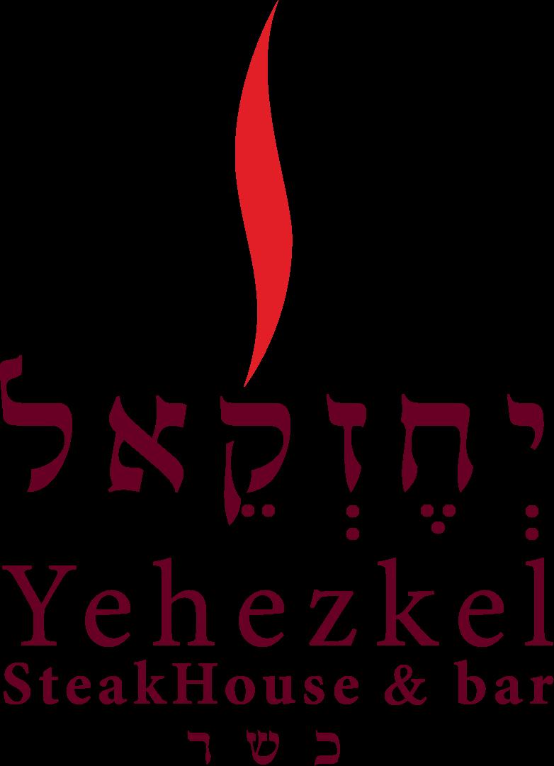 logo-Yehezkel